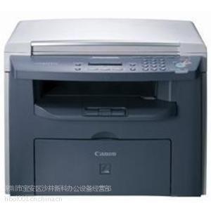 供应深圳佳能4010打印机碳粉供应