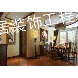 供应90【蚌埠】【今朝宜居】合肥装饰公司提醒您:不要用蓝色装饰餐厅