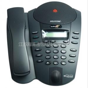 供应Polycom SoundPoint Pro SE-225桌面会议电话