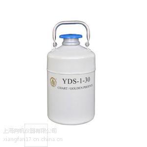 供应供应成都金凤YDS-6液氮罐1L 2L 3L 10L 35L 47L 100L 液氮罐