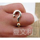 供应欧美外贸饰品问号女戒指 指环 问号戒指 合金问号戒指 戒圈 戒环