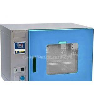 高温循环干燥箱/高温烘箱生产厂家