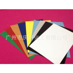 供应各种颜色环保PVC膜