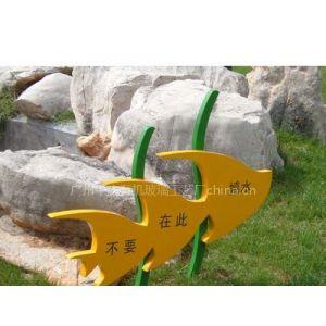 广州标牌制作