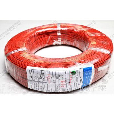 现货供应UL低烟无卤辐照线3266-20AWG电子线21/0.178镀锡铜电子线