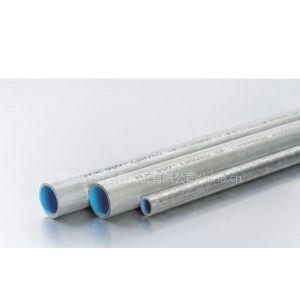 供应联塑涂塑(PE)环保钢塑复合管