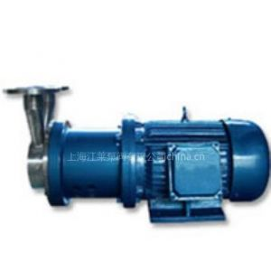 供应上海江莱CWB20-120磁力驱动旋涡泵