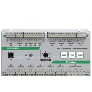 供应selco D1000弧光检测继电器