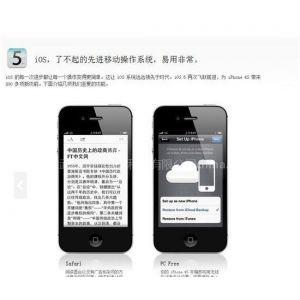 供应武汉专业苹果手机维修