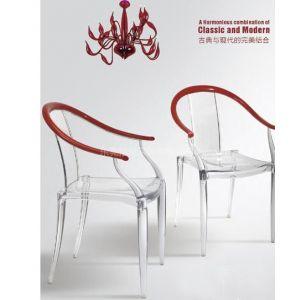 格友家具供应塑料休闲椅,明椅,餐椅