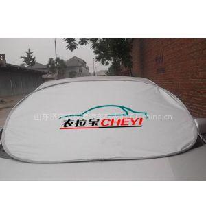 供应力帆320/520/620/X60专用厂家批量供应 隔热阻燃防晒汽车遮阳伞