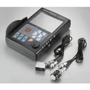 全数字彩屏智能超声波探伤仪-焊缝探伤仪标准-兰州办事处