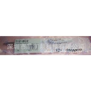 供应HAKKO白光T12-BC2烙铁头烙铁咀环保无铅烙铁头