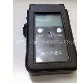 个人剂量仪,便携式辐射监测仪,γ及X射线计量仪 M289961