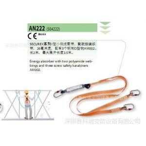 供应代尔塔Y型小钩减震带 缓冲吊带 安全带 作业安全带 高空作业保护