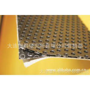 供应塑料蜂窝板 汽车复合装饰板生产线