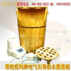 供应熏蒸桶|蒸脚桶|蒸足桶|足疗桶|足浴桶|泡脚桶|风湿关节炎失眠怎么治