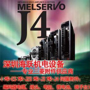 批发三菱J4伺服CN5通讯电缆:MR-J3USBC