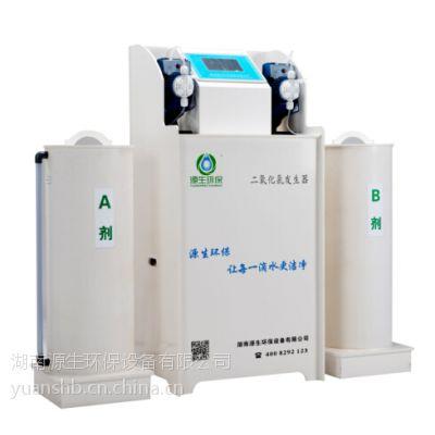 重庆市巴南区二氧化氯发生器宾馆酒店二次供水消毒