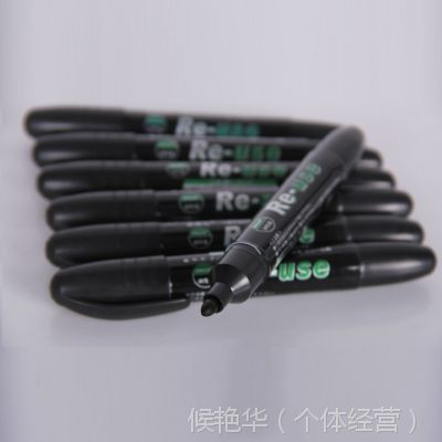 油性笔单头擦不掉记号笔 马克笔 勾线笔 签字大头笔 可添加墨水