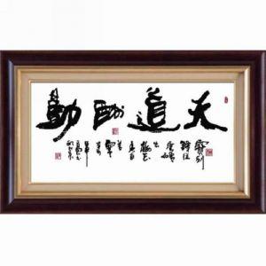 台湾人在上海创业