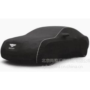 供应北京厂家直销高档弹力车衣车展车衣