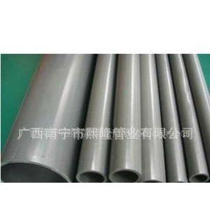 供应PVC排水硬管,规格齐全,部分规格有现货!
