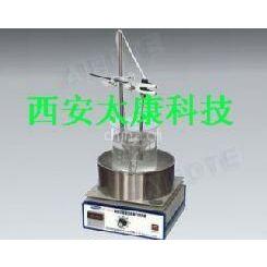 供应集热式磁力搅拌器