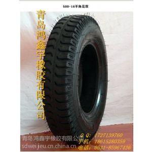 供应供应750-16轻卡车轮胎汽车轮胎载重车轮胎
