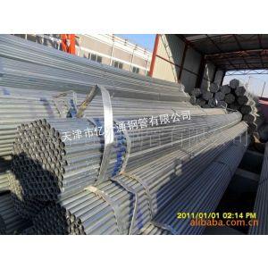 供应本公司生产定做镀锌带钢管规格4分-6寸