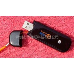 供应电信CDMA EVDO天翼3G无线上网卡余来18603060698