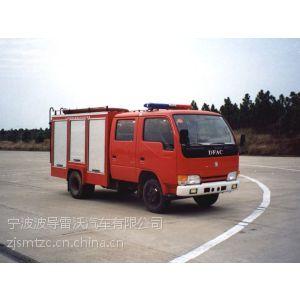 供应上海消防车国四高标准厂家报价