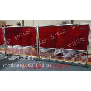 供应供应默邦 电焊光保护帘,电焊光遮挡帘