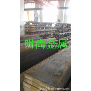 供应合金钢QStE550TM S550MC棒材 板材 带材价格