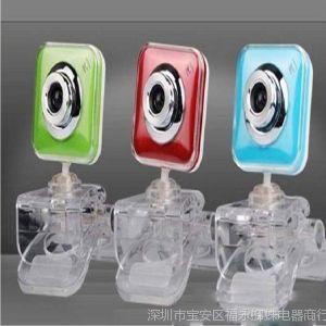 供应厂家直销 新款 无驱高清摄像头 小方块红 带麦克风 USB视频