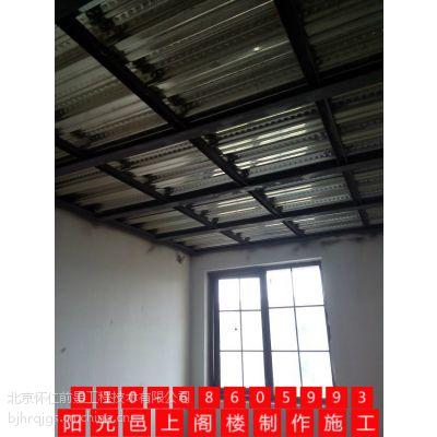 供应朝阳区做阁楼搭建多少钱一平米咨询电话68605993
