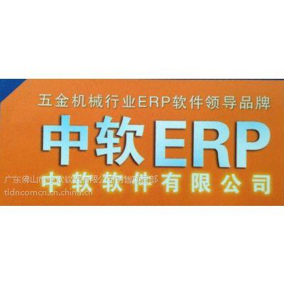 供应机械行业软件erp---生产管理系统软
