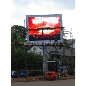 供应广西P16户外LED显示屏 户外广告电子屏幕