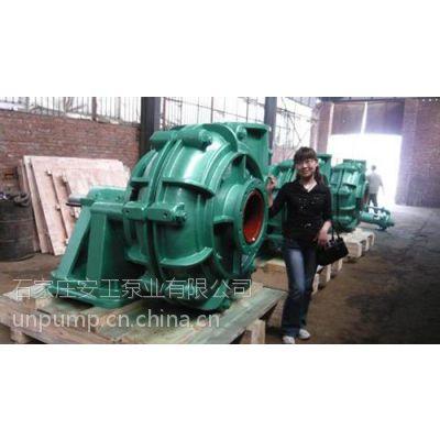 供应【渣浆泵】、80ZJ-I-A39渣浆泵叶轮、65ZJ-I-A30卧式渣浆泵、安工泵业