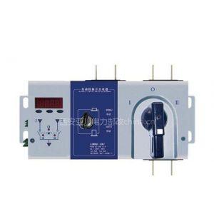 供应供应JLQ3-250A/4P JLQ3-400A/4P双电源自动转换开关咨询西安亚川刘品宜
