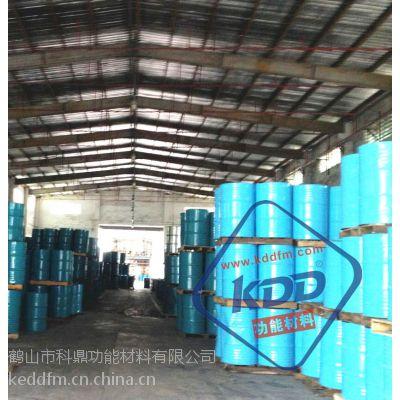 KDD水性改性丙烯酸树脂 高光耐水煮耐醇 性价比高MR1803W