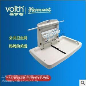 供应VOITH婴儿护理台/婴儿打理台/婴儿整理台/新生儿打理台/婴儿换尿布台