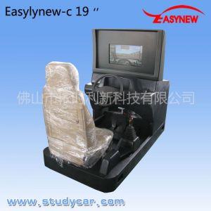 供应汽车驾驶练习器 驾校汽车模拟驾驶 汽车教学模拟设备 模拟驾驶仪-广东依时利新