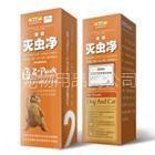 宠物商城吉康加盟畜用药〈宠物灭虫净〉除菌-广东-