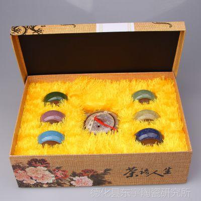 冰裂秞茶具含礼盒 台湾冰裂茶具套装 冰裂杯功夫茶具批发订做