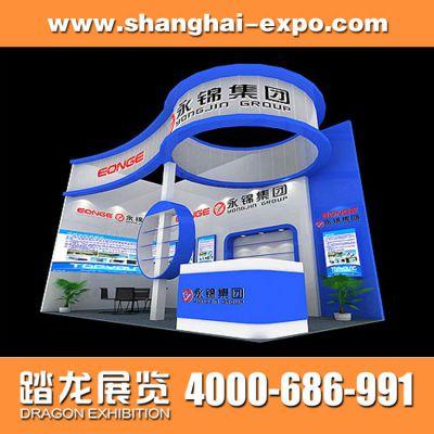 上海展会设计搭建商 提供上海展会服务 报价超低服务优质