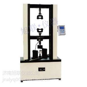 供应旭联机械零件抗拉压试验机/精品低价抗拉测试机【经济机型】