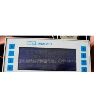 供应中文编程一体机控制器