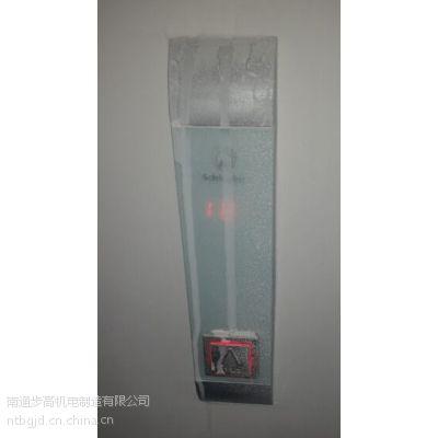 迅达电梯配件/迅达3300机械式外呼/多功能层显厅外召唤