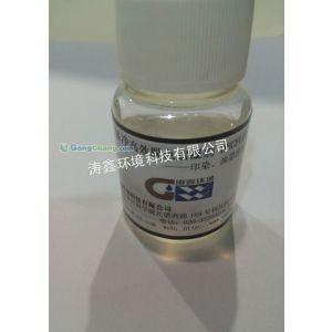 供应絮凝颜料废水专用高效脱色剂